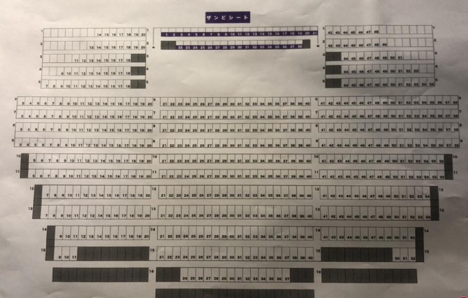 ザンビ アリーナ座席配置表.png